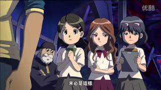 閃電十一人劇場版:最強軍團!王牙襲來! thumbnail