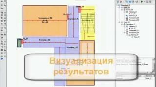 Работа в программе СИТИС: Флоутек ВД 2.40 часть 2(, 2011-03-15T17:40:19.000Z)