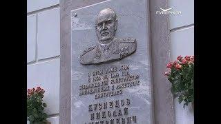 В Управленческом может появиться библиотека имени Николая Кузнецова