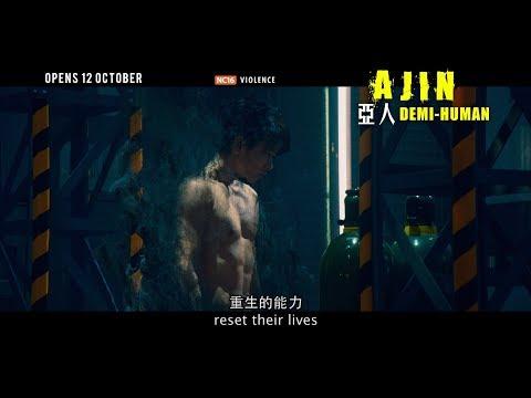 AJIN: DEMI-HUMAN 亚人 - Action Trailer - Opens 12.10.17 in Singapore