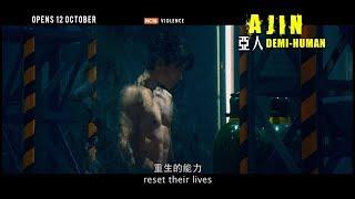 The destiny of trainee doctor Kei Nagai (Takeru Satoh 佐藤健) chang...