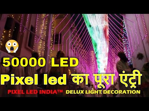pixel light decoration in Indian flag #Pixelledindia