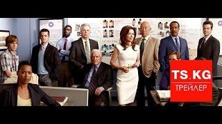 Особо тяжкие преступления (Major Crimes) - трейлер 4 сезона