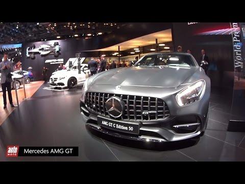 Mercedes-AMG GT C Edition 50 [SALON DETROIT 2017] : pour fêter les 50 ans d'AMG
