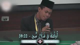 تجويد القرآن لشاب أسوي صوته الملائكي يجعلك تجهش وتبكي 2019 QURAN KARIM