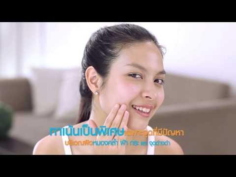 Step 2 Dr. Somchai NaturalWhite Cream (Part4)