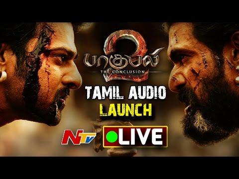 Baahubali 2 Tamil Audio Launch || LIVE...