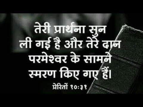 Jesus Song    तू मेरा घड है - Christian Song Hindi