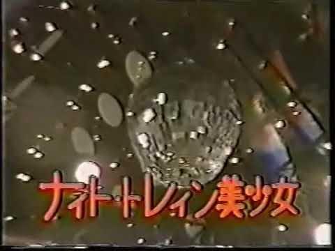 Chiemi Manabe (真鍋ちえみ) - Pretty Night Rain