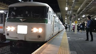 【MT54爆音‼︎】185系夜行快速「ムーンライトながら」東京行き 岐阜→名古屋【唸るモーター】