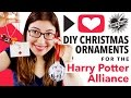 DIY HARRY POTTER ORNAMENTS for the HP Alliance ~ Project for Awesome 2016 | @karenkavett