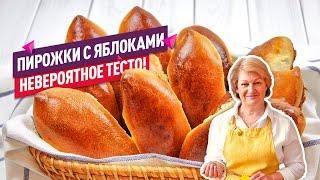 🍎 Пирожки с Яблоками в Духовке (Лучший рецепт!! Невероятное тесто!)