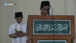 Murotal: Surat Al-Ahzab Ayat 59-65 - Hisbah TV