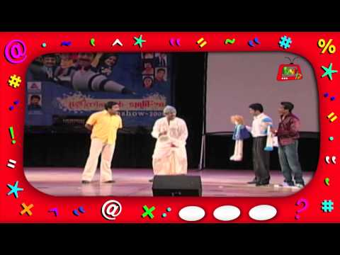 Sethuramayyar CBI in Funny Appearance