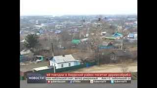 Режим ЧС объявлен в Бикинском районе. Новости. Gubernia TV