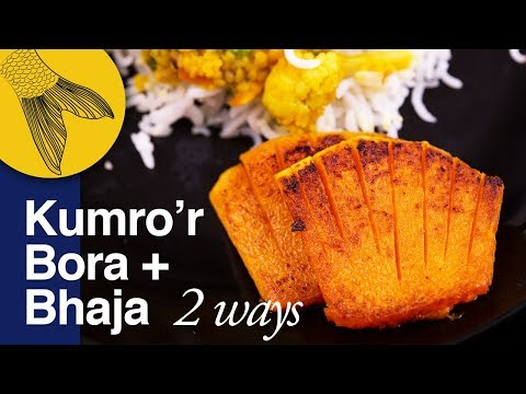 Two Easy Kumro Recipes—Kumro'r Bora & Kumro Bhaja—Bengali Fried Pumpkin Recipes