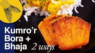 Two Easy Kumro RecipesKumro&#39r Bora &amp Kumro BhajaBengali Fried Pumpkin Recipes