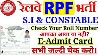 RPF SI & Constable Check your Roll Number and Admit Card,Check form status