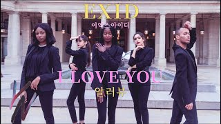 [KPOP IN PUBLIC FRANCE] EXID (이엑스아이디) - I Love You Dance Cover by Young Nation Dance from Paris