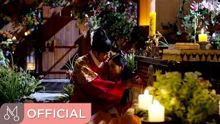 "[MV] 엘(인피니트) ""군주 - 가면의 주인 OST Part.14 (Ruler: Master Of The Mask OST Part14)"" - 내가 아니어도 좋아 - Stafaband"