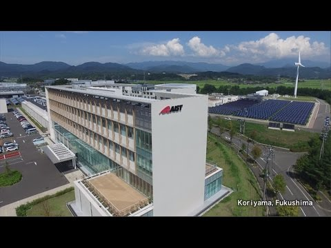 Introduction video of the Fukushima Renewable Energy Institute, AIST (FREA) (Revision in 2017)