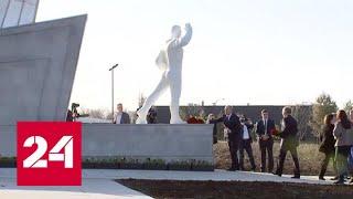 Путин возложил цветы к памятнику Гагарину в Энгельсе - Россия 24 