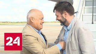Смотреть видео 35 на 35: самолеты с участниками обмена сели в Москве и Киеве - Россия 24 онлайн