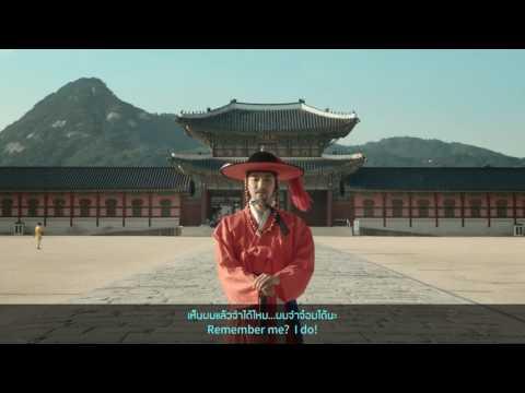 한국관광공사 - A special gift from Korea, 소녀를 위한 한국의 특별한 선물