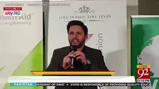 Shahid Afridi Foundation to host a fund-raising dinner in Luton | 18 Nov 2018 | 92NewsHDUK