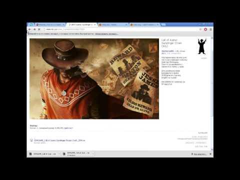 Как запустить Call of Juarez: Gunslinger на XP