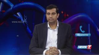 Palliative Care in Cancer and Treatments 2/4 | Doctoridam Kelungal | News7 Tamil