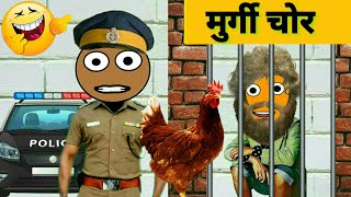 Chor-police funny video | angry billa comedy