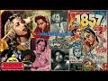Download SURAIYYA.(3 Songs)-Film-1857-{1946}-Gham-E-Aashiana-(2.Umeedon Ka Tara.(3.Meri Hogayi Unse-[Tribute] MP3 song and Music Video