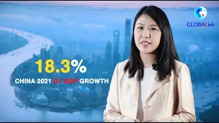 GLOBALink | Strong start to 2021, China economy powers ahead for high-quality growth