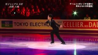 17/03/2013 世界選手権 EX.