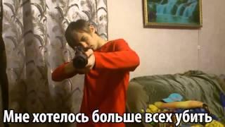 Песня задрота!  Ивангай  eeoneguy   Official Music Video