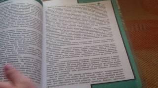видео ГДЗ Решебник по обществознанию 6 класс учебник Боголюбова Иванова