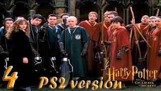Гарри Поттер и Тайная Комната прохождение PS2-версия #4 Гремучая Ива, встреча со Снеггом и Хагридом