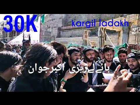 new balti noha 2019-20 kargil ladakh    thanks ahmad ali