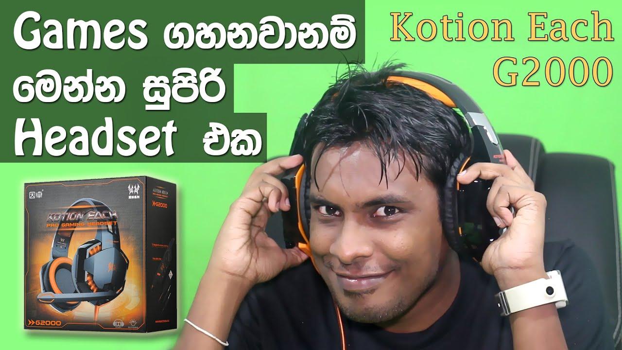 ස හල Geek Review Kotion Each G2000 Pro Gaming Headset Sinhala Review Sri Lanka Youtube