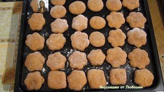 Вкусное печенье на томатном соке. Постное. Простой рецепт приготовления