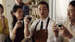 【全聯福利中心】2019 全店印花_Bodum咖啡精品 - 極品篇