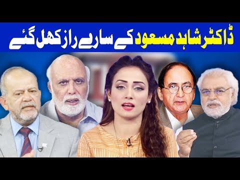 Think Tank With Syeda Ayesha Naaz - 26 January 2018 - Dunya News
