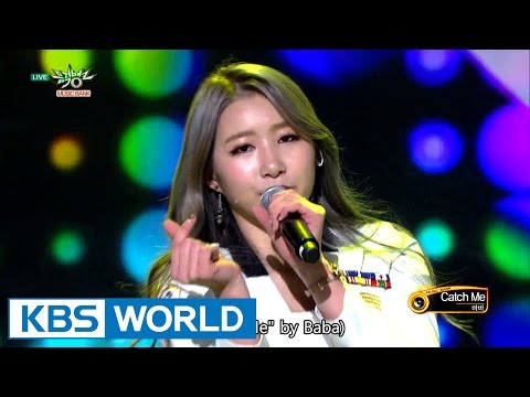 Baba (바바) - Catch Me [Music Bank / 2016.12.16]