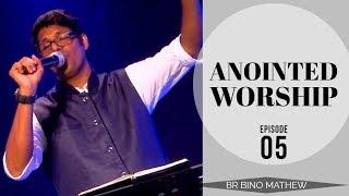 Malayalam christian Worship | Hevanly Beats Episode 05| Br Bino Mathew | Manna Television