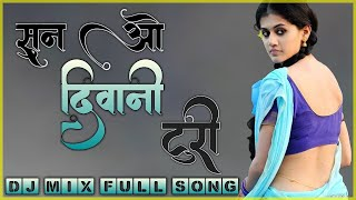 3 3MB) Turi Jhama Jham He Umar Ma Kam He Dj Sky Remix