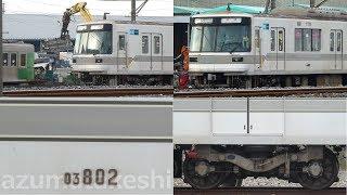 【廃車された 東京メトロ03系 03-102F 既に先頭車1両 クハ03-102 陸送済】「パンタ無し」中間車を含む 3両 陸送か。