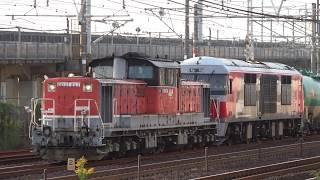 JR貨物 DD51857+DF200-220号機+タキ1000形 8075レ 名鉄栄生駅横低速通過