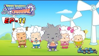 New Green Energy  EP 11 Pleasant Goat Fun Class educational  for kids pleasant goat and big big wolf