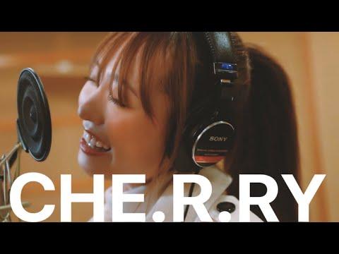 【歌ってみた】CHERRY / YUI【福原遥.ver】